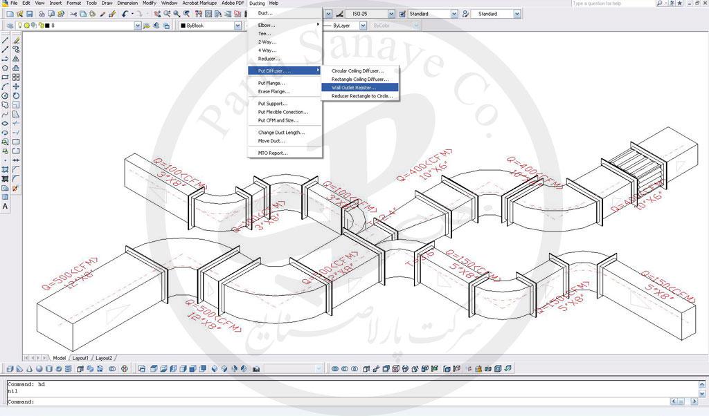 Exhaust Designing Software